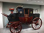Royal Mail coach in the Science Museum (London) 01.jpg