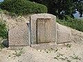 Ruegen, Sassnitz, Lenin-Denkmal 1.jpg