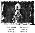 RusPortraits v5-053 Denis Ivanowich Tchitcherine, 1721-1785.jpg