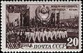 Rus Stamp-30 let VLKSM-1948-20.jpg