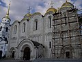 Russia-Vladimir-Assumption Cathedral-6.jpg