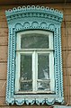 Russia - windows of the building - 033.jpg