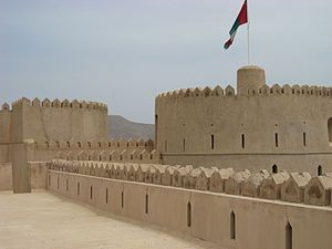 Yaruba dynasty - Rustaq fort, another important stronghold