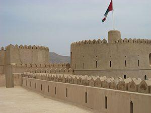 Saif bin Sultan II - Rustaq fort, which Saif bin Sultan II used as his base