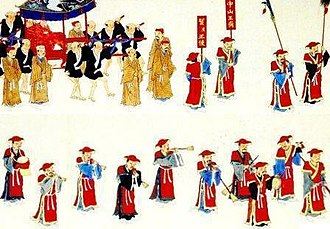 Sakoku - The 1710 Ryukyuan mission, in this scroll a Japanese printer depicts Ryukyuan guards and a music band escorting the envoy and his officials through Edo. With increasingly distant relations with China, the submission of Ryukyu by Satsuma allowed Japan to trade with China via the Ryukyus.