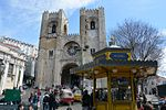 Sé de Lisboa (Lissabon 2016) (26069964916).jpg