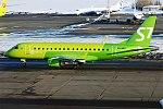 S7 Airlines, VQ-BBO, Embraer ERJ-170SU (27680737169) (2).jpg