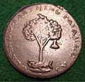 SCOTLAND, GLASGOW -HAMILTON'S SNUFF SHOP FARTHING TOKEN 1790's b - Flickr - woody1778a.jpg