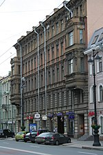 SPB Newski house 119-121.jpg