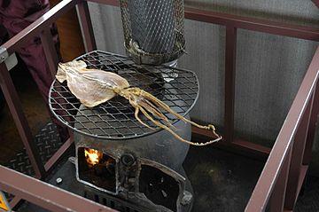 https://upload.wikimedia.org/wikipedia/commons/thumb/8/8c/SURUME_burning_20090222_001.JPG/360px-SURUME_burning_20090222_001.JPG