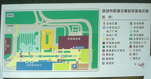Shenzhen Railway Station - Shenzhen Railway Station area map