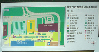 Shenzhen Railway Station - Shenzhen Railway Station area map