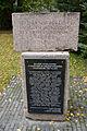 Saarde Vabadussõja monument, 2014.jpg