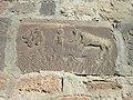 Saint Grigor of Brnakot (gravestone) 47.jpg