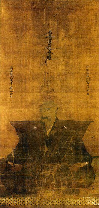 Saitō Dōsan - Saitō Dōsan