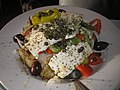 Salade crétoise, archétype du régime méditerranéen.jpg