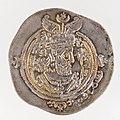 Salm ibn Ziyad silver dirham 682-83.jpg