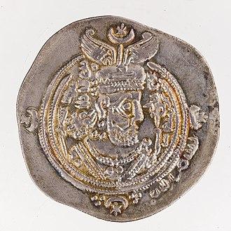 Salm ibn Ziyad - A silver dirham of Salm ibn Ziyad minted in Merv, Khurasan in 682/83