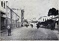 Samsun Belediye Meydanı, 1940.jpg