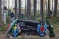 Sandarmoh, Russia (31229914288).jpg