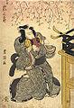 Sangorō Arashi III as Tadanobu.jpg