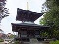 Sanpo-ji Konpon Daito 02.jpg