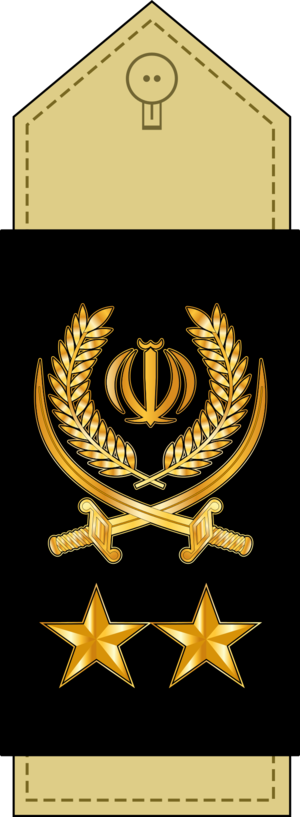 General Staff of the Armed Forces of the Islamic Republic of Iran - Image: Sarlashgar
