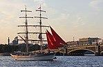 Scharlachrote Segel - St. Petersburg, Russland...IMG 6951WI.jpg