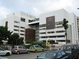 School of the Nations (Macau) - School of the Nations, Macau SAR