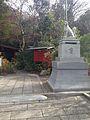 Sculpture of Fox in Fushimi Inari Grand Shrine 1.jpg