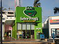Señor Frogs Official Store.JPG