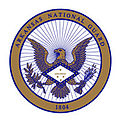 Seal of the Arkansas National Guard.jpg