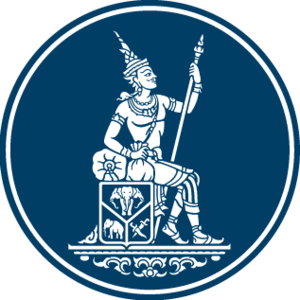 Bank of Thailand - Image: Seal of the Bank of Thailand