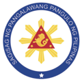 Seal of the Vice President of the Philippines.png