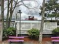 Seattle Center Monorail (2890743079).jpg