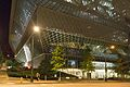Seattle Central Library at Night.jpg