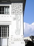 Secession Vienna June 2006 512.jpg