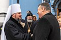 Secretary Pompeo Tours St. Michael's Cathedral in Kyiv (49470307036).jpg