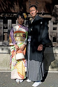 Hakama darhmouch marriage quotes
