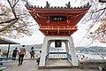 Senkouji Temple, Onomichi City; November 2018 (01).jpg
