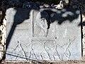 Senlis - Plaque Gerard de Nerval 01.jpg