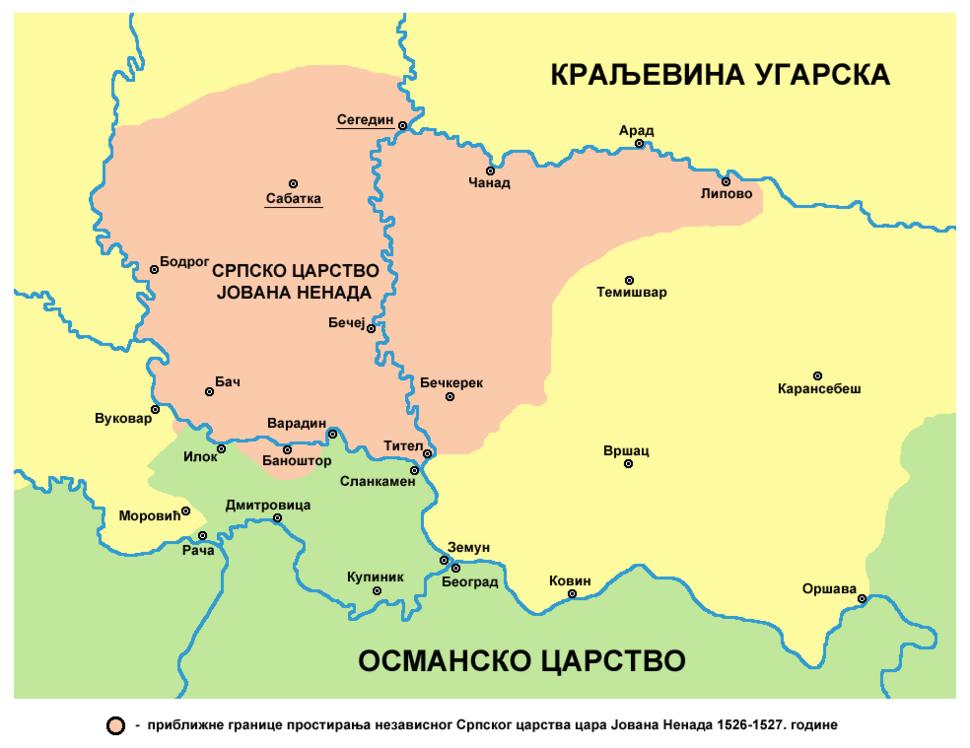 Serbian empire07 map