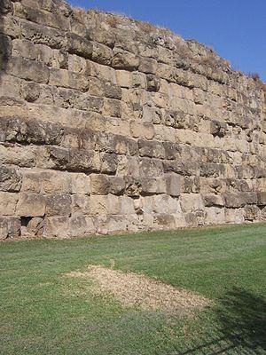 Servian Wall - Image: Servian Wall Termini Station