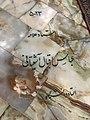 Shah Abdul Azim 7550.jpg