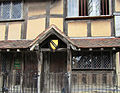 Shakespeare's birthplace 2010 PD 7.jpg