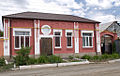Shevchenko Orsk.jpg