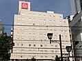 Shibuya Tokyu REI Hotel.JPG