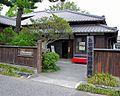 Shimada-juku2.jpg