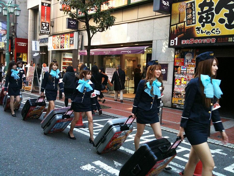 Shinjuku (5349295342)