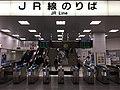 Shizuokast02.jpg